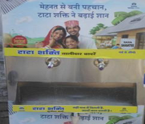 Water Cooler Donation in Chintpurni Temple